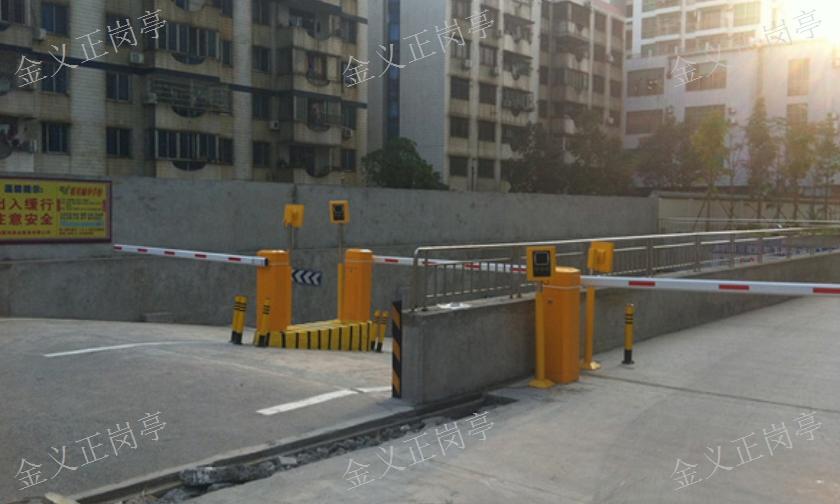 小區道閘 崗亭「貴州金義正交通設施供應」