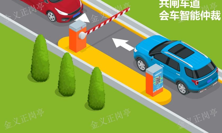黔东南道闸定做价格 岗亭厂家 贵州金义正交通设施供应
