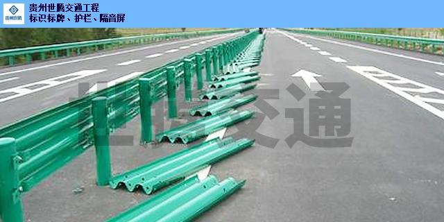 河南交通标志牌报价 来电咨询 贵州世腾交通工程供应