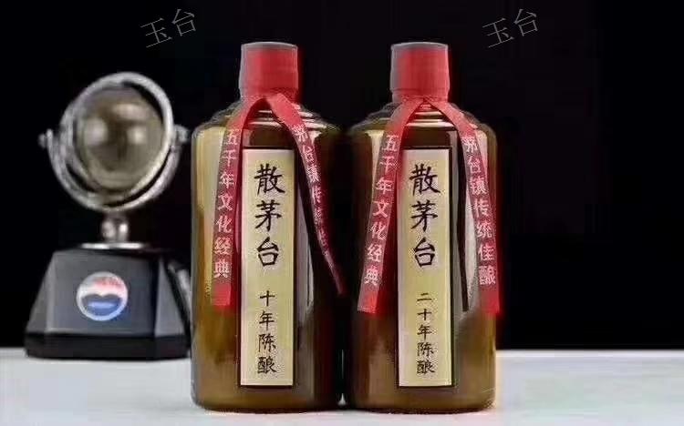湖南茅台镇酒代理 怀庄集团 贵州玉台酒业供应