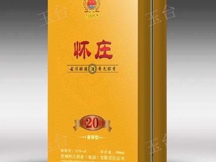 贵州酱香白酒贴牌 来电咨询「贵州玉台酒业供应」