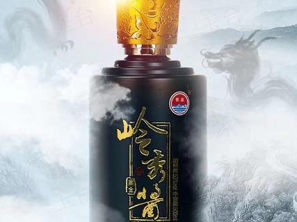江苏茅台镇酒私人定制 怀庄集团 贵州玉台酒业供应