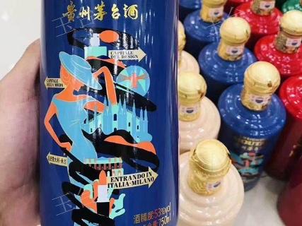 贵州茅台飞天酒贴牌 怀庄集团 贵州玉台酒业供应