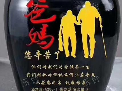北京茅台镇酒贴牌定制 怀庄集团 贵州玉台酒业供应