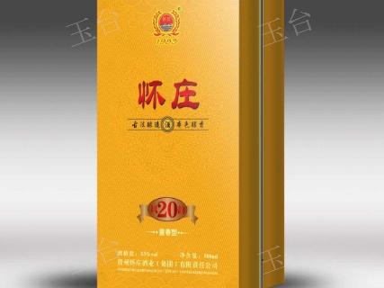 陕西酒零售 怀庄集团 贵州玉台酒业供应