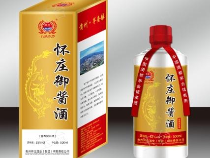 陕西酱香白酒品牌 怀庄集团 贵州玉台酒业供应