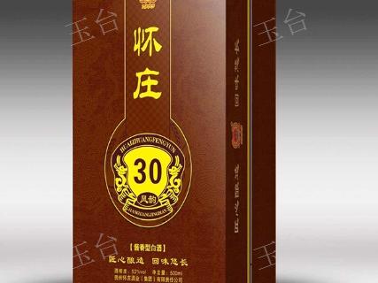 湖北纯粮食酒供应商 值得信赖 贵州玉台酒业供应