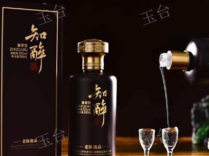 山东白酒收藏 怀庄集团 贵州玉台酒业供应