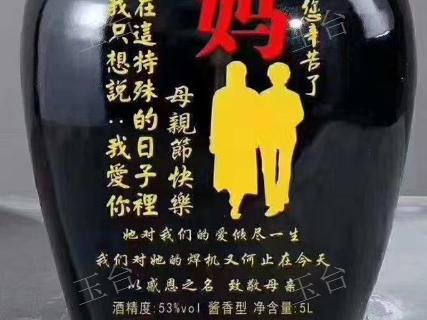 四川纯粮食酒招商代理 怀庄集团 贵州玉台酒业供应