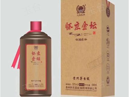 河北酱香酒多少钱一斤 欢迎来电 贵州玉台酒业供应