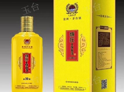 浙江53度酒包装设计,酒