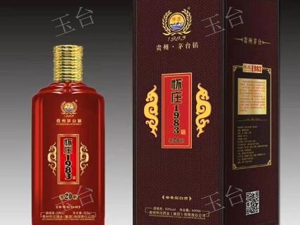 河北酱香型酒招商 怀庄集团 贵州玉台酒业供应