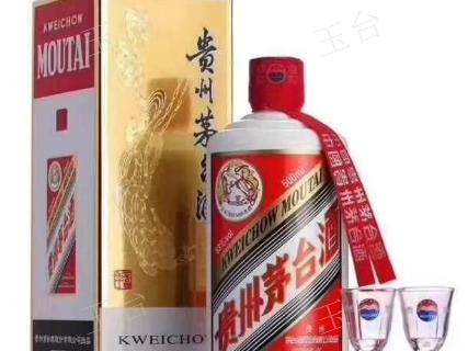 河北纯粮酒代理商 怀庄集团 贵州玉台酒业供应