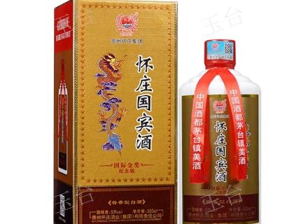 河北白酒代理商 怀庄集团 贵州玉台酒业供应