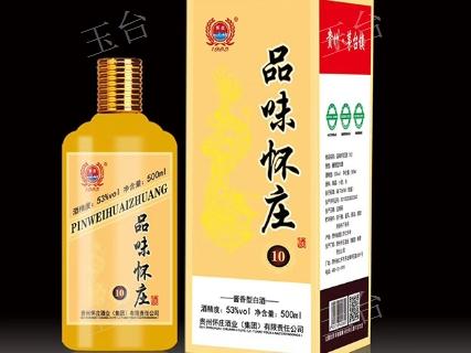 浙江酱香白酒代理商 怀庄集团 贵州玉台酒业供应