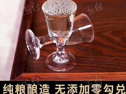 江苏纯粮酒哪家划算 怀庄集团 贵州玉台酒业供应