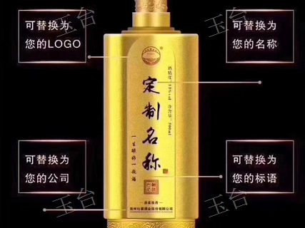 浙江酱香白酒招商代理 怀庄集团 贵州玉台酒业供应