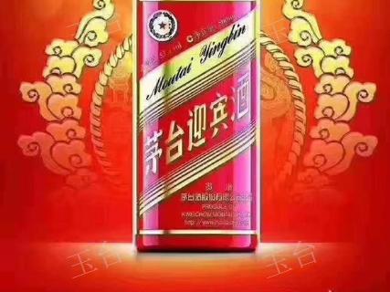 河北酱香型酒包装设计 怀庄集团 贵州玉台酒业供应