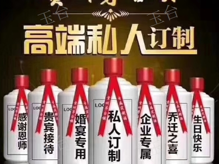 贵州酒哪家好 怀庄集团 贵州玉台酒业供应