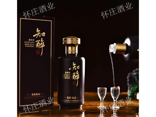 天津醬香懷莊酒 懷莊集團「貴州玉臺酒業供應」