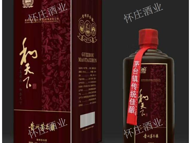 中国香港怀庄酒招商代理 欢迎咨询「贵州玉台酒业供应」