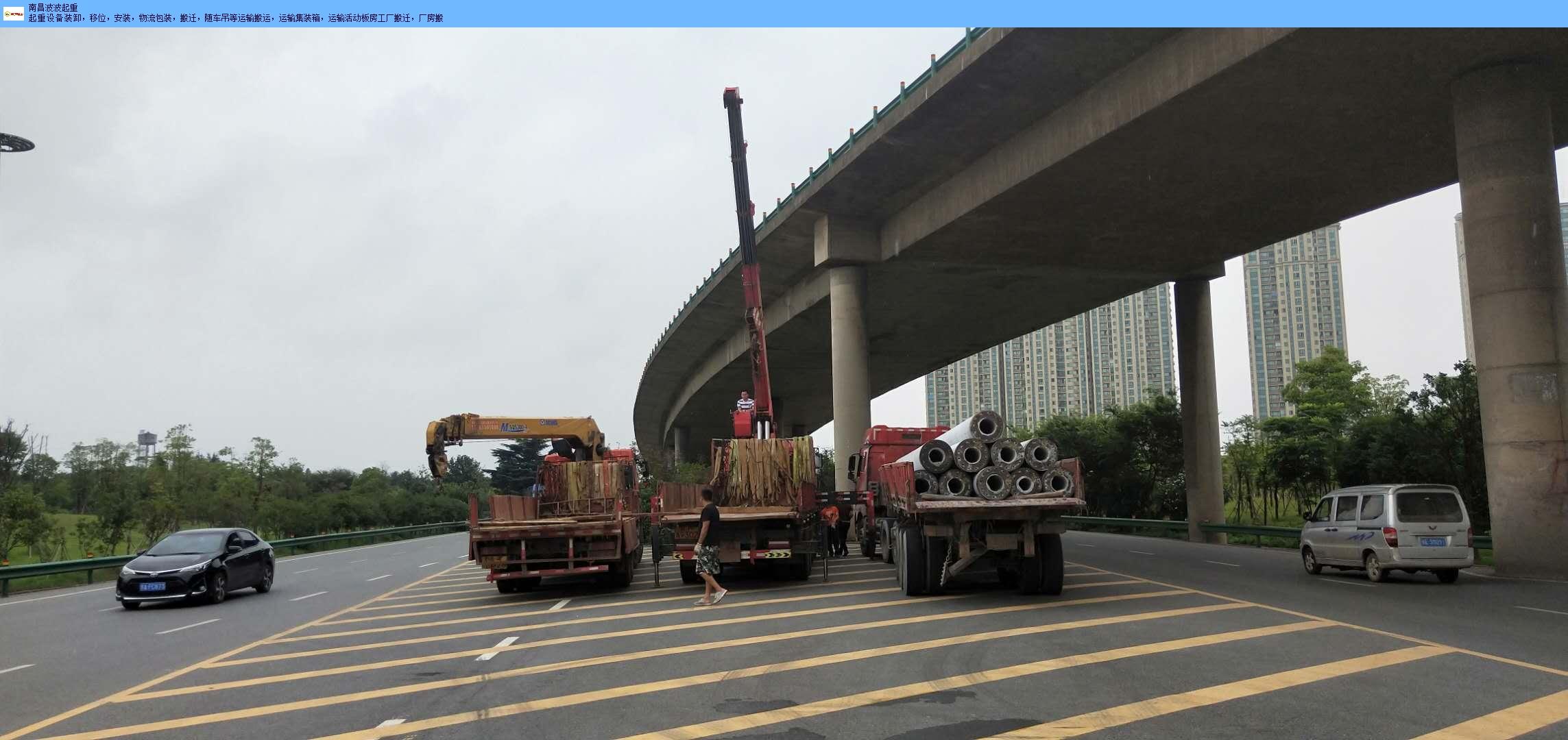 南昌县长起起重设备供应 诚信经营 南昌波波起重设备供应