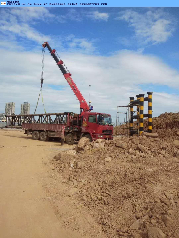 西湖区吊装起重设备 诚信经营 南昌波波起重设备供应
