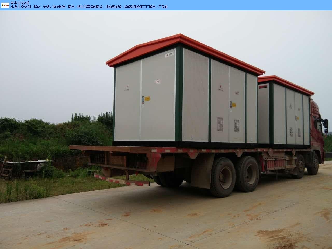 西湖区机械起重设备报价 服务为先 南昌波波起重设备供应