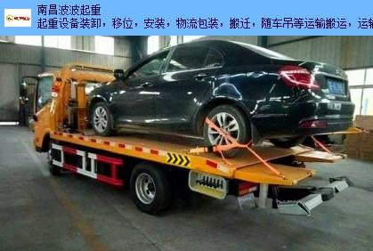 南昌大件运输上门服务 值得信赖 南昌波波起重设备供应