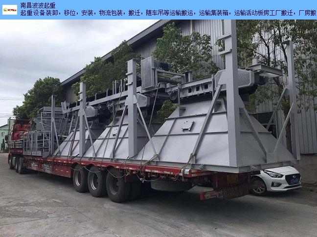 湾里区起重运输价位 信息推荐 南昌波波起重设备供应