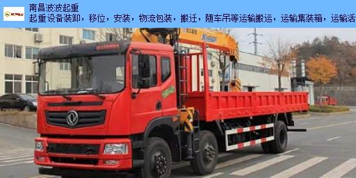 新建区大型吊车起重价格 服务至上 南昌波波起重设备供应
