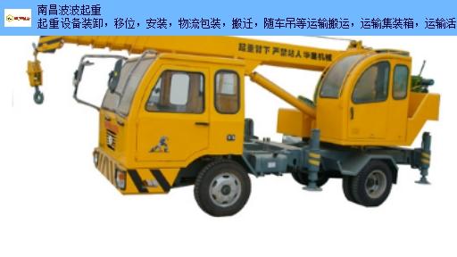 青云谱区大型叉车起重有哪几家 诚信为本「南昌波波起重设备供应」