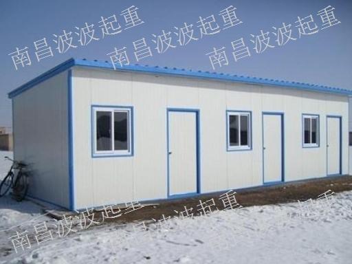 红谷滩轻钢活动板房厂家,活动板房