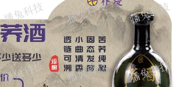 安徽蕎酒,蕎酒