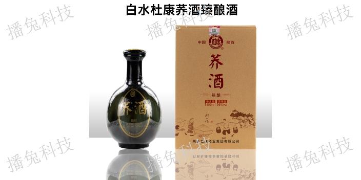 遼寧樸堤有梅友酒供應價