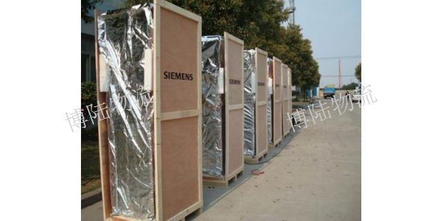 蘇州至平谷運輸 服務為先「上海博陸物流供應」