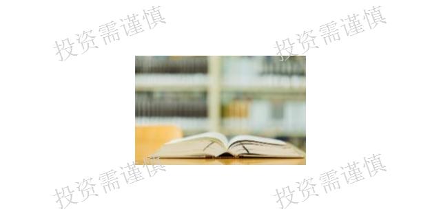 黑龙江有哪些教育咨询