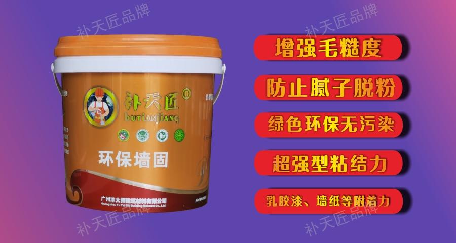 惠州卫生间防水板