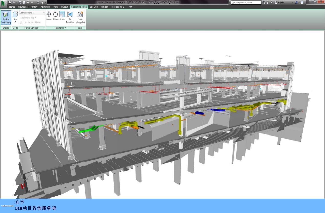 高效建筑信息模型技术咨询,建筑信息模型
