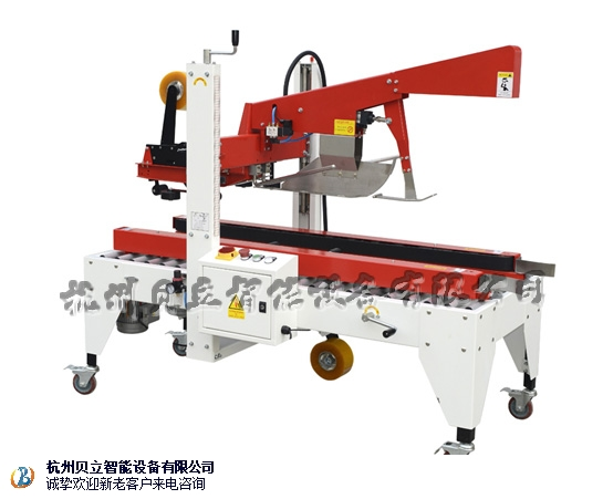 杭州全自动热熔胶封箱机安装 诚信服务 杭州贝立智能设备供应