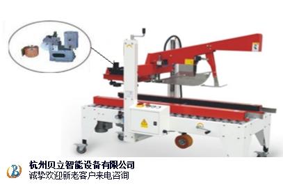 杭州貝立紙盒開箱機商家 誠信為本 杭州貝立智能設備供應