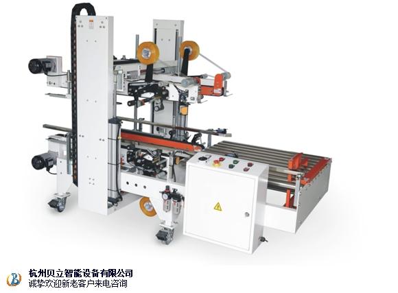 上海正规开箱机安装 欢迎咨询 杭州贝立智能设备供应
