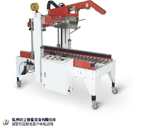 杭州紙箱開箱機推薦 和諧共贏 杭州貝立智能設備供應