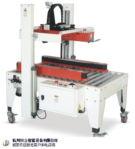 上海原装开箱机公司 服务至上 杭州贝立智能设备供应
