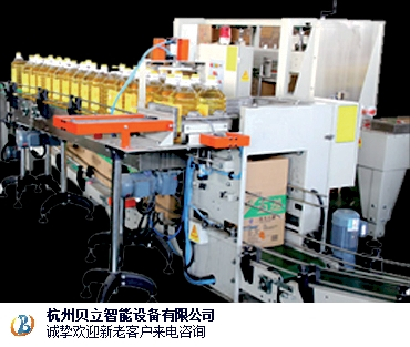 杭州快速裝箱機報價 有口皆碑 杭州貝立智能設備供應