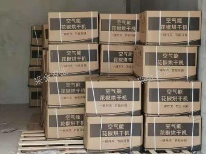 云南三七烘干機哪里有賣 云南采金農業供應