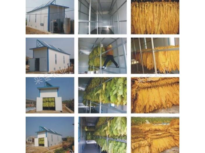 云南花椒熱泵烘干機哪家靠譜 云南采金農業供應