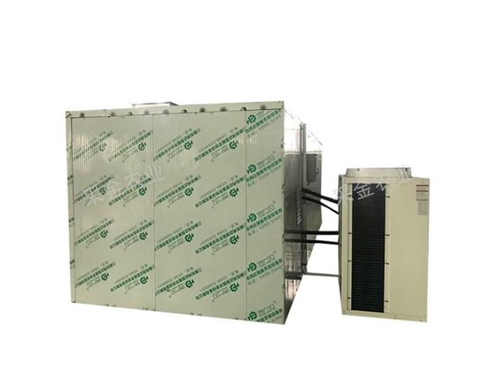 迪慶煙葉熱泵烘干機多少錢 云南采金農業供應
