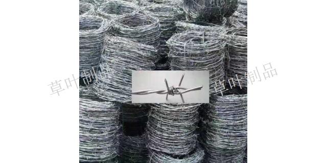 新疆刀片刺繩價格多少 新疆草葉金屬制品供應