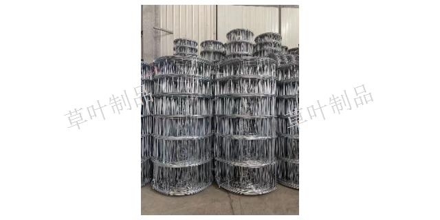 乌鲁木齐草原围栏网价格 新疆草叶金属制品供应